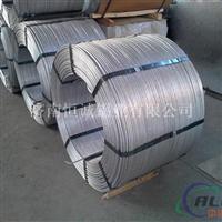 脱氧用纯铝铝杆铝含量99.7以上