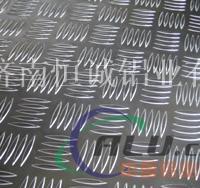 汽车隔热防滑花纹铝板