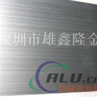 AWEAl99.7铝棒铝管,厂家直销,支持零切