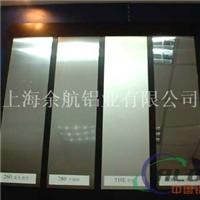 A96060镜面锤(豆)纹铝板系列