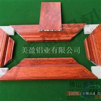 橱柜门材料  铝合金橱柜  铝合金酒柜