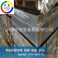 3003H24铝板3.0现货铝板厚板报价