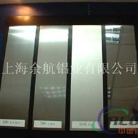 A95652拉絲鏡面鋁板 變壓器鋁排