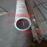 6063铝棒价格 挤压铝管