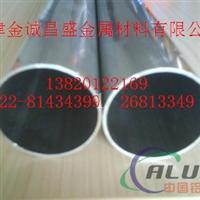 6063鋁棒價格 西南5083防銹鋁管