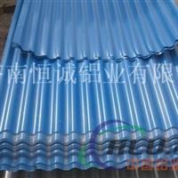 电厂、化工厂防腐保温专用铝瓦