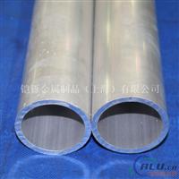 6A02 6A02 6A02铝管现货齐全
