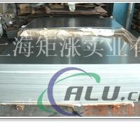 1A85(LG1)铝板多少钱一吨