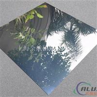 A95357反光铝板、抛光铝板