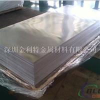 5052铝板铝板规格全