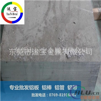 西南硬质铝板2024耐高温铝板