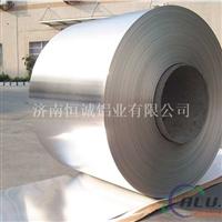 管道保温用的铝皮现货大促销