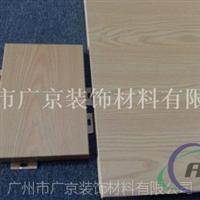 专业生产雷克萨斯汽车4s店木纹铝板
