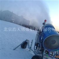 廠家直銷造雪機 人工降雪機