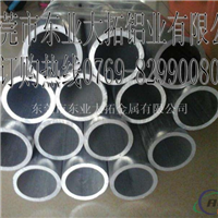 高强度锻铝2A50铝合金管 铝管价格
