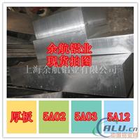正品5086防锈铝板现货