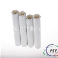 白色铝合金衬塑pb复合管厂家