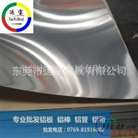 现货裁切6061铝板材质T6状态