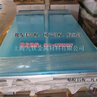 上海5083铝板厂家LF4铝板价格