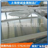 上海 5754高镁合金 厂家直销