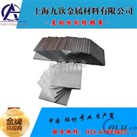 7A01铝板规格 LB1铝板厂家