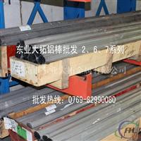 6061铝合金成分分析 上海6061铝卷