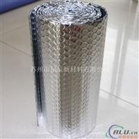 长输热网专用铝箔纳米气囊反射层