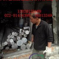 6063鋁棒價格  5083船舶用防銹鋁管現貨