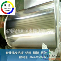 1060材料供应商 1060纯铝带