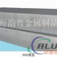 5052F铝材成份
