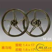 厂家直销摩托车轮毂雅马哈钢圈轮圈配件