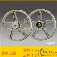 厂家直销摩托车轮毂非洲五筋铝合金轮毂配件