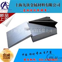 超硬7A04铝板 LC4铝板厂家