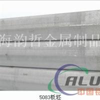 2014T4铝材成份