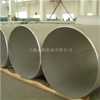 优质现货lc4铝管批发lc4铝管零售