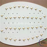 番禺PCB鋁基板廠供應汽車燈具鋁基板