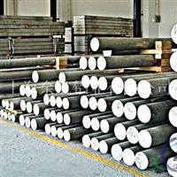 5A06铝棒专业经销商5A06铝棒价格更实惠