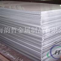 3004H34铝材成份