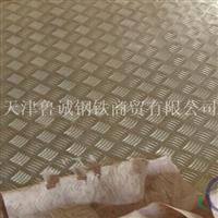 花纹铝板,幕墙铝板6061铝板6061 t6铝板