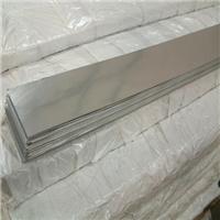 零售批发6061合金铝排 超宽铝排供应