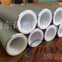 铝合金衬塑管材厂家批发
