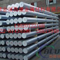 6063鋁棒價格  5052厚壁鋁合金管