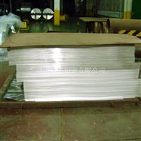 厂家5052合金铝板,铝卷