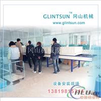 铝合金板材表面UV固化干燥机 UV机