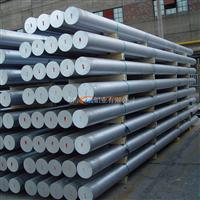5050鋁棒鋁型材,5050鋁棒 鋁
