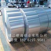 电化铝瓶盖用热轧1070H12铝板