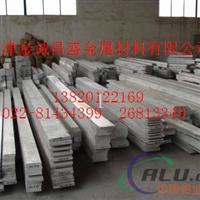 6063铝棒价格  6061空心铝管