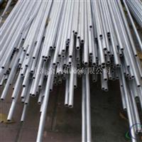 LD5无缝铝管LD5无缝铝管