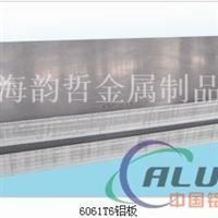 5A12H112铝材成份