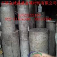 6063铝棒价格  LY12空心铝管